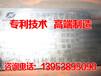 四川乡城细石混凝土泵多少钱_价格走势_价格/报价/行情