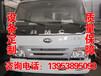 贵州思南徐工小型混凝土泵车_权威的输送泵行业垂直门户