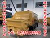 江苏泗阳细石混凝土泵多少钱_为您精心挑选出更多的型号
