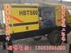 浙江诸暨小型混凝土输送泵工作视频价格_报价_参数_评价_图片_品牌