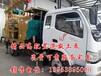 四川阿坝混凝土泵输送泵一机多功能