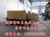 内蒙古乌海矿用混凝土泵现场施工实拍视频
