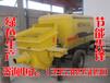 湖南省湘潭市混凝土湿喷机参数用户的利润可观