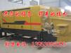河南省新乡市矿用混凝土喷射泵整体移动方便