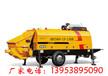 陕西省汉中市小骨料混凝土泵价格真正为您省钱