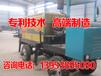 河北铁矿搅拌拖泵一体机价格排量可在0—80方调节