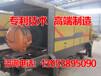 贵州矿山专用三一混凝土湿喷机厂家技术力量雄厚