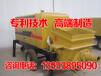广东省河源市洛阳细石混凝土泵工作起来真轻松