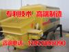 山西省混凝土搅拌拖泵报价可订制的混凝土泵