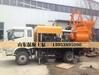 红河河口县-小型砼输送泵-开启大型团购会