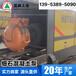 吉林松原防爆混凝土泵,HBTS40泵技術參數