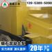 滄州新華區礦用混凝土泵價格,超簡單的澆筑方式