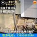 新疆井下礦用混凝土泵物理參數,S管閥輸送泵