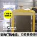 黑龍江薩爾圖威海礦用混凝土泵廠家,優越高效的性能