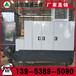 河南鹿邑煤礦混凝土泵,實際泵送效率提高15%以上