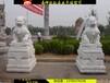 花岗岩动物石雕加工石麒麟石狮子销售
