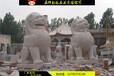大理石镇宅貔貅图片大全石头大象生产厂家