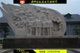 广场大理石人物浮雕加工厂公园花岗岩花木浮雕制作厂