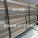 建筑钢木龙骨钢木梁厂家价格