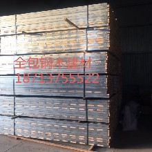 钢木龙骨建筑新型建材钢木龙骨厂家