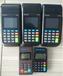 厦门漳州泉州手机蓝牙POS机手机收款宝个人POS机办理