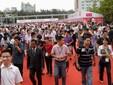 2016年上海第10届汽车用品展
