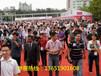 2018中国国际科技纺织面料及辅料博览会(秋冬展)