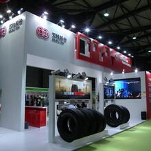 欢迎访问2018上海工业轮胎展