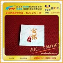 江西地区图书馆电子标签/RFID图书标签——宝瑞迪厂家提供定制性印刷