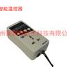 电脑智能温控器HRQWK1,小型智能温控器价格