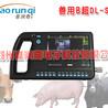 郑州豪润奇企业动物测孕仪,动物B超厂家维修报价,动物B超售后