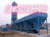 陕西华山500--800型稳定土拌合站最新供应