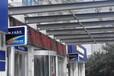 徐州交通银行3M喷绘布_徐州3M灯箱定制_交通银行3M灯箱贴膜