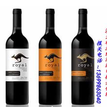 广州格鲁吉亚红酒进口报关代理