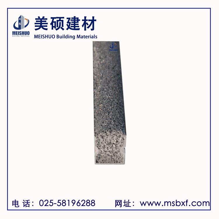 惠州金刚砂防滑条施工做法厂家