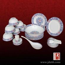 日用陶瓷餐具定制