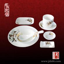 专业定做酒店餐具的厂家,景德镇陶瓷餐具定制
