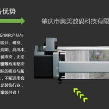 三聚氰胺纸数码3D直印设备方案图片