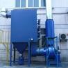 PPC128-2x8气箱脉冲布袋除尘器