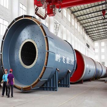 3.2×13m球磨机技术参数和供货范围