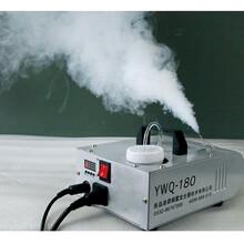 供应无尘车间检测烟雾、洁净室等气流走向测试