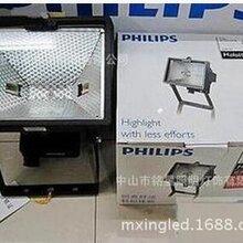 飞利浦PHILIPS投光灯聚光灯停车场出入口用补光灯QVF1351000W景观照明安全照明图片
