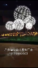 铭星灯饰LED芦苇灯仿真蒲公英光纤芦苇灯户外防水景观蒲公英灯插地灯草坪灯工程灯图片