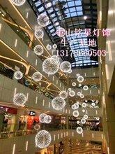 铭星专制商场led火花球中空装饰吊灯专业团队打造丰富的空间层次图片
