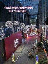 跨街灯铭星灯饰工厂户外长廊街道水晶蒲公英灯造型过街灯图片
