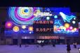 大型商場周年節慶燈畫LED燈飾畫商業樓體景觀燈畫定制