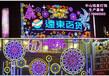 酒吧宣傳燈光畫LED燈飾畫防水七彩幕墻燈飾畫