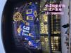 酒吧宣傳燈光畫LED燈飾畫銘星燈光工廠定制防水七彩幕墻燈飾畫