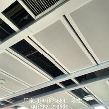 供应井型铝扣板吊顶天花,凹形铝扣板,口字型天花板图片
