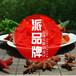餐飲logo商標設計福永餐飲logo商標設計寶安福永餐飲logo商標設計